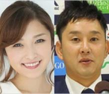 『石川梨華と西武野上亮磨投手が結婚!!!』の画像