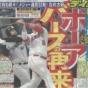 【悲報】阪神・新外国人「バースの再来」に「何人目や!」ツッコミの嵐