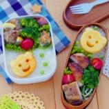 『子どもの好き嫌いがそれぞれ違う場合のお弁当』の画像