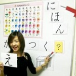 「日本語は表現の幅が広くて難しい言語~」とか言ってる奴いるけど