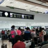 『クオータビザ保持者は出国時にプライオリティレーンを使えます。混雑時なら1時間以上節約も。』の画像
