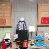 『【早稲田】防災公園に行ってきました!』の画像