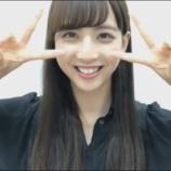 『【乃木坂46】ホクロを取った佐藤楓がSR登場!超絶美人すぎるwwwww』の画像