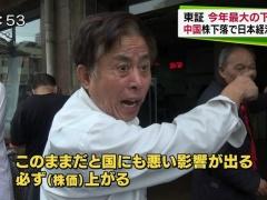 【 リオ五輪 】韓国代表ソン・フンミン、試合後審判に猛抗議!NHKアナが苦言www