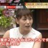 大場美奈さんがスキャンダルについて色々ぶっちゃけた!!!