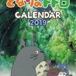 カレンダーDATA置き場 ~Calendar画像~