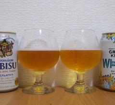 ヱビス プレミアムホワイトとグランドキリン ホワイトエールを飲み比べてみました。