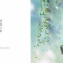 佐々岡まゆこ 個展『胡蝶の夢』@ギャラリーヒルゲート【PRESS】