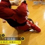 """『【乃木坂46】衝撃!!!白石麻衣、""""生まれる""""・・・!!!』の画像"""