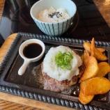 『台湾で最も日本に近い場所で和食ランチ』の画像