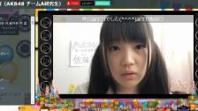 【PRODUCE48】村川緋杏が韓国語で感謝述べてて偉いわ【他2ネタ】
