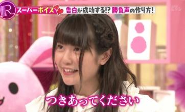 【衝撃】美人声優・竹達彩奈さんの告白シーン!wwwwwwOK不可避