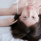『【乃木坂46】エッッッッッ!!山下美月、ベッドでランジェリー寝転びショットが公開!!!!!!』の画像