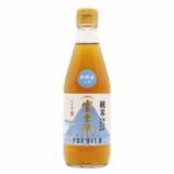 『にごり酢『富士酢プレミアム(酢酸菌入り)』を限定発売します』の画像