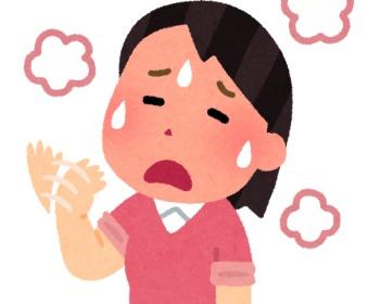 上皇后美智子様、心不全の診断指標が上昇 散策中に息切れが目立つため宮内庁病院で心臓の検査