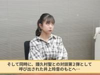 事務所、譜久村聖と二度目の対談を設定して井上玲音にモーニング娘。加入を匂わせる