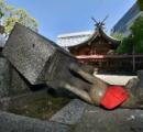 神社で石像壊した韓国籍の男を逮捕、所持品に鉄パイプなど