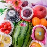 『花と果物の盛籠の商品詳細』の画像