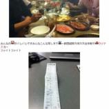 『食の祭典』の画像