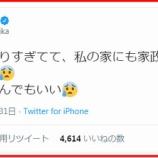 『[イコラブ] 佐々木舞香「部屋が散らかりすぎてて、私の家にも家政婦ナギサさん来て欲しい…齊藤ナギサさんでもいい」』の画像
