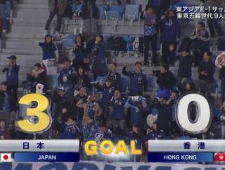 ◆速報◆E1第2戦 日本×香港 日本、初代表小川航基のゴラッソで3-0!