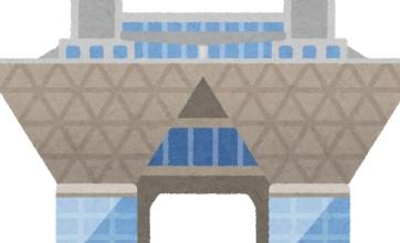 【悲報】東京五輪延期でコミケにも影響