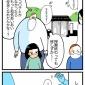 👭ガク子と習い事仲間たち①