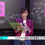 『うおおお!!!CDTVアナウンサーの後ろに乃木坂メンバーの・・・!!!!!!』の画像