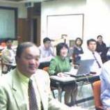 『七尾デジタル商人塾開講』の画像