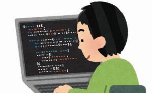 プログラミングで