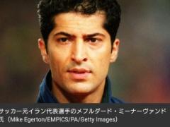 【訃報】元イラン代表のサッカー選手2人、新型コロナで相次ぎ死去…