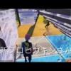 【動画】[TikTok]フォートナイトのTikTokでヒカキンさんがおお暴れww。
