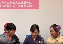 【見ちゃった?!】渡辺みり愛×大園桃子×向井葉月、笑顔が素敵な動画がコチラwwww