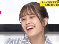 【日向坂46】佐々木久美さん、ウインク 「できず〜」wwwwwwwww