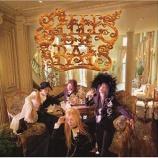 『【×年前の今日】1993年6月18日:Gilles de Rais(ジル・ド・レイ) - Gilles de Rais(メジャーデビューALBUM)』の画像