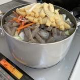 『【低糖質】冬は、鍋!豚汁!温野菜!おでん!のルーティン』の画像
