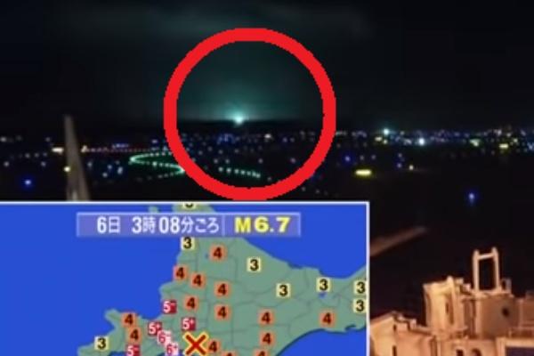 現象 地震 発光