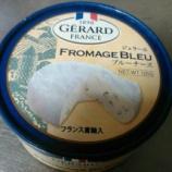 『ぼく、クラッカーにチーズ乗せて食べるのにハマる』の画像