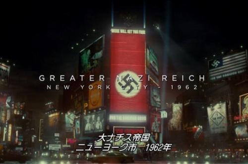 WW2で枢軸国が勝利した結果がこちらwwwwwwwwwのサムネイル画像