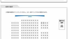 【乃木坂46】吉田綾乃クリスティー出演映画『三大怪獣グルメ』が満員御礼!!!