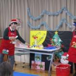 『クリスマス会 PART2【0歳児対象親子教室】(12/15)』の画像