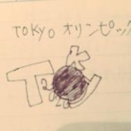 きゃりーぱみゅぱみゅ東京オリンピックのロゴ自作デザインを公開![画像あり] アイドルファンマスター