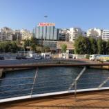 『2021年9月6日 アテネ島(ギリシャ)』の画像