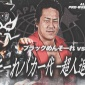 📺#ajpwtv 情報📺  全日本プロレスTVにて 毎週水曜...