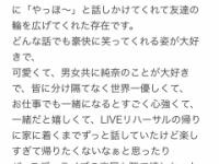 【乃木坂46】純奈...。これは泣けるわ...