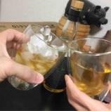 『ウィスキーとお茶で乾杯!ノンアルライフ継続中』の画像