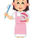 『歯医者で働く人たちの役割☆【篠崎 ふかさわ歯科クリニック】』の画像