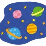 地球から見た太陽と月の大きさは同じ…どういうことだよ…