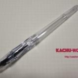 『日ペンの「美子」ちゃんに、俺はなる PILOT 万年筆「ペン習字ペン」』の画像