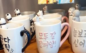 韓国の雑貨店で見つけた